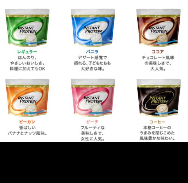 シャクリー 日本 日本シャクリーの被害例と被害相談とはどうなの?