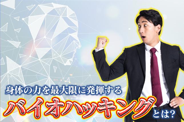 バンテージ ジャパン ライフ